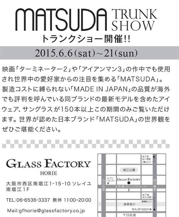 0519MATSUDA600.jpg