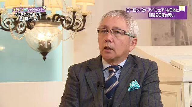 イルビレッタ グラスファクトリー カチョッポリ スーツ (1).jpg