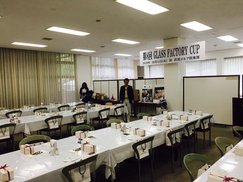 ゴルフコンペ グラスファクトリーカップ 神戸2.jpg