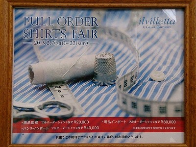 Full Order Shirts Fair.jpg