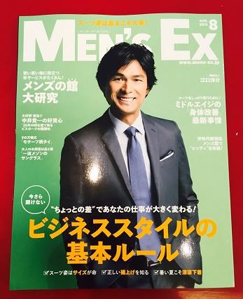 MENSEX.JPG