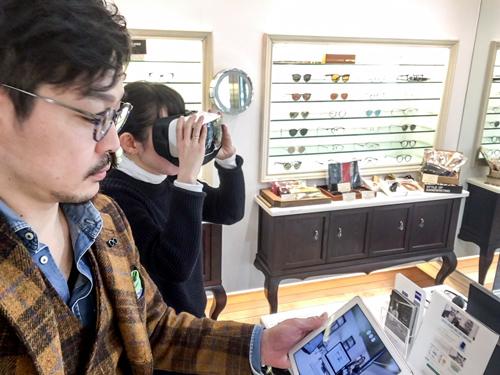 VR 眼鏡レンズ メガネレンズ ZEISSメガネ 神戸.JPG