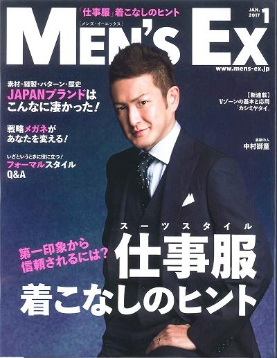 mens_ex (3).jpg