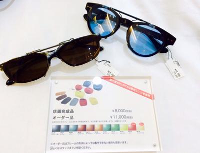 オリジナル 偏光レンズ付き メガネ用フリップアップ クリップサングラス.jpg
