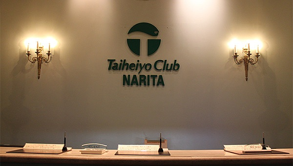太平洋クラブ成田コース イルビレッタ.jpg