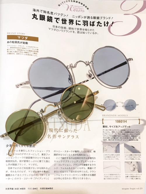 MATSUDA メガネ マツダサングラス ラウンド 丸 眼鏡Begin.JPG