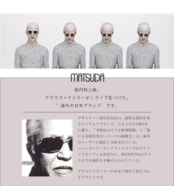 MATSUDA_2.jpg